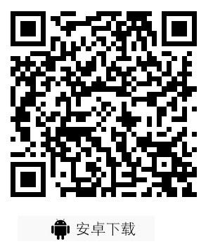 云球场app下载